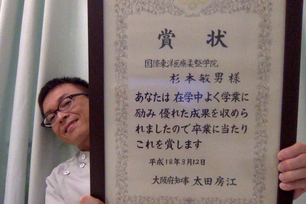 ダイエット 大阪 糖質制限