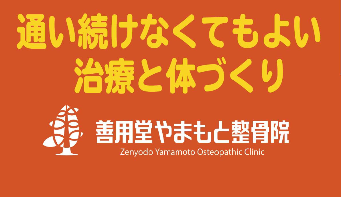 【義援金募集】台風19号の被害について 福島の知人のケース