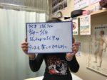 72歳、テニスでも、カーブスでも体重が減らなかった【大阪八尾 ダイエット】